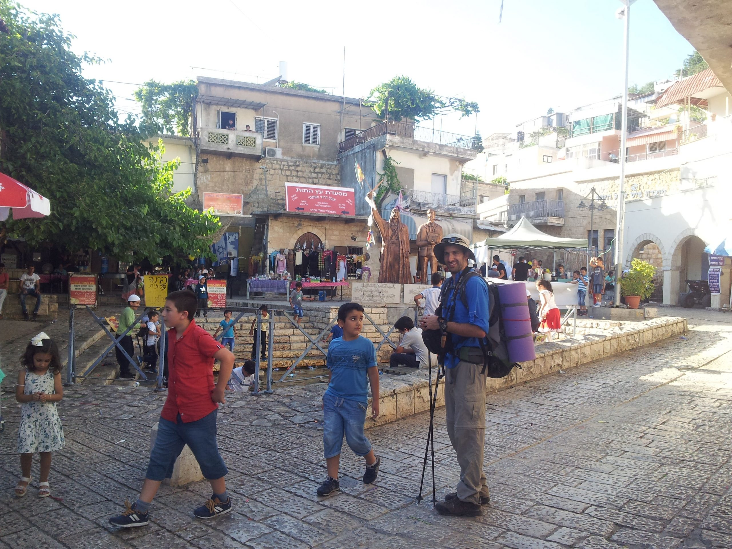 מרכז הכפר בפקיעין