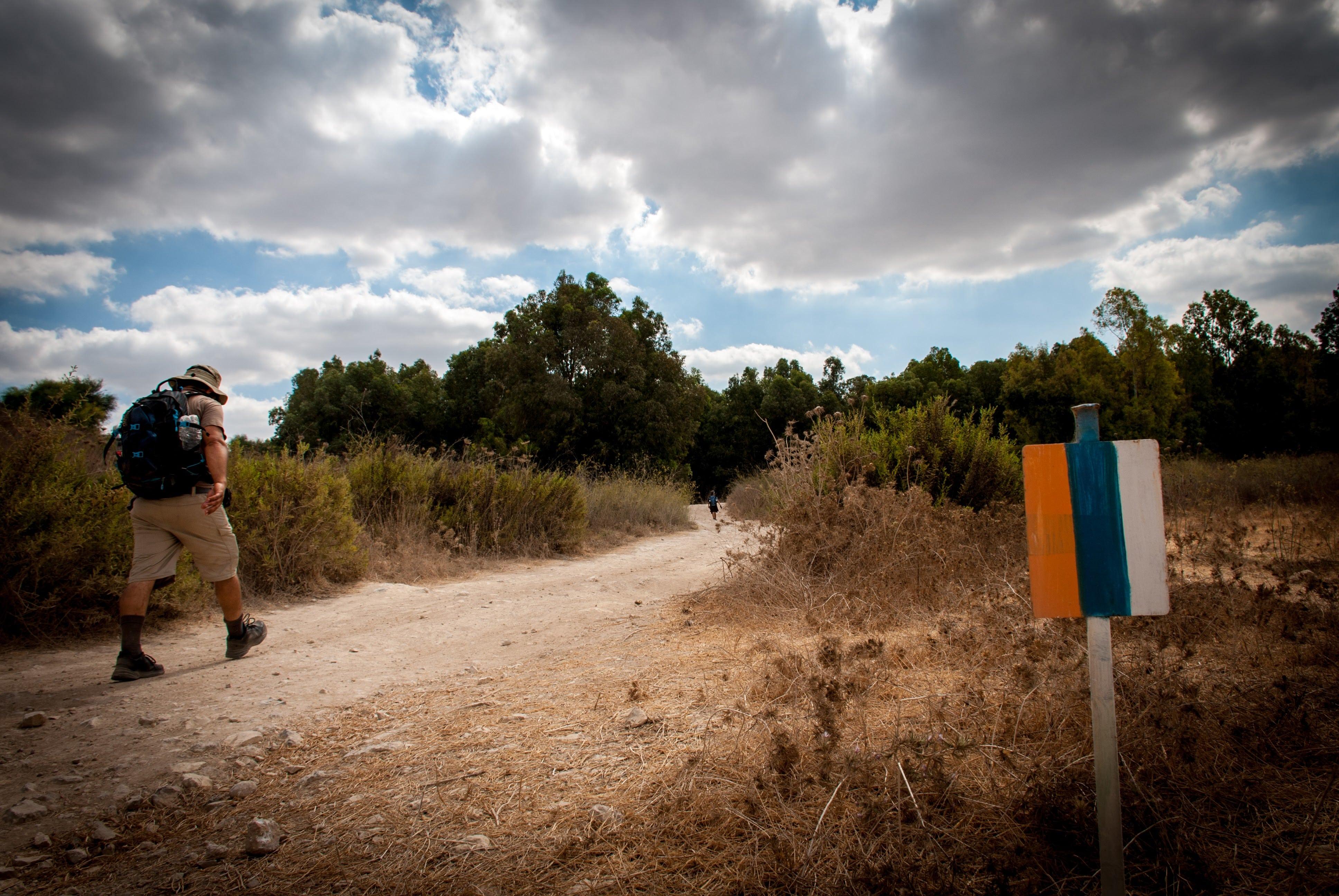 חוג שביל ישראל - מחזר סתיו