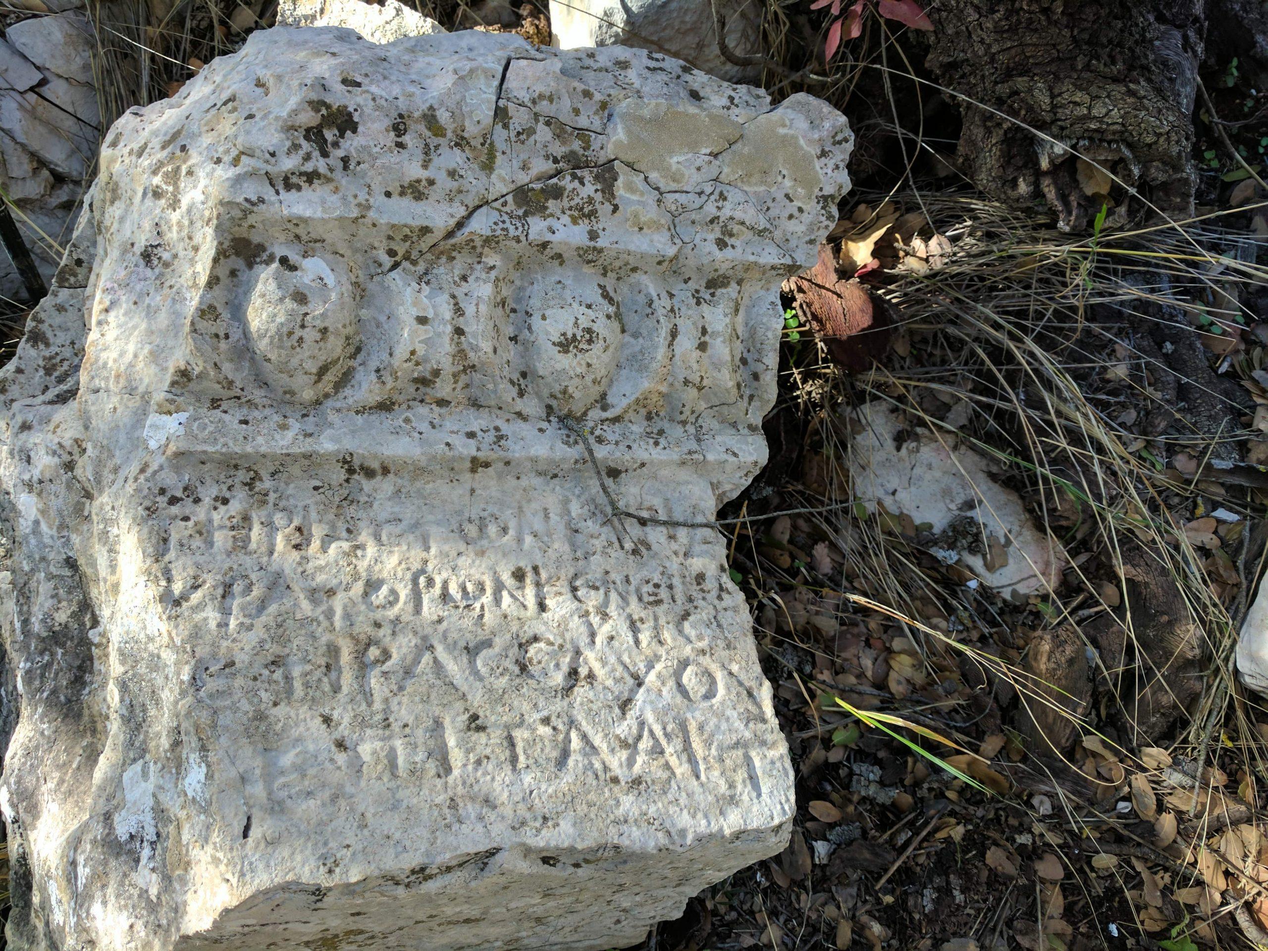 כתובת יוונית