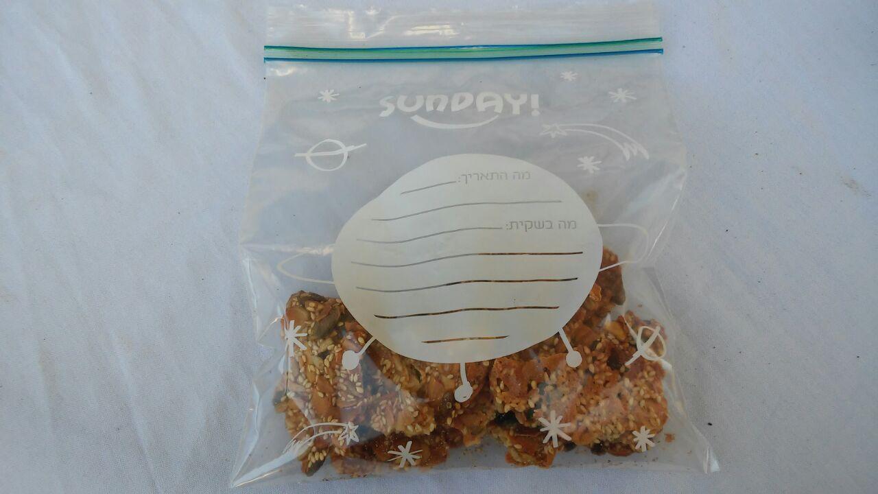 עוגיות דגנים קלות מוכנות