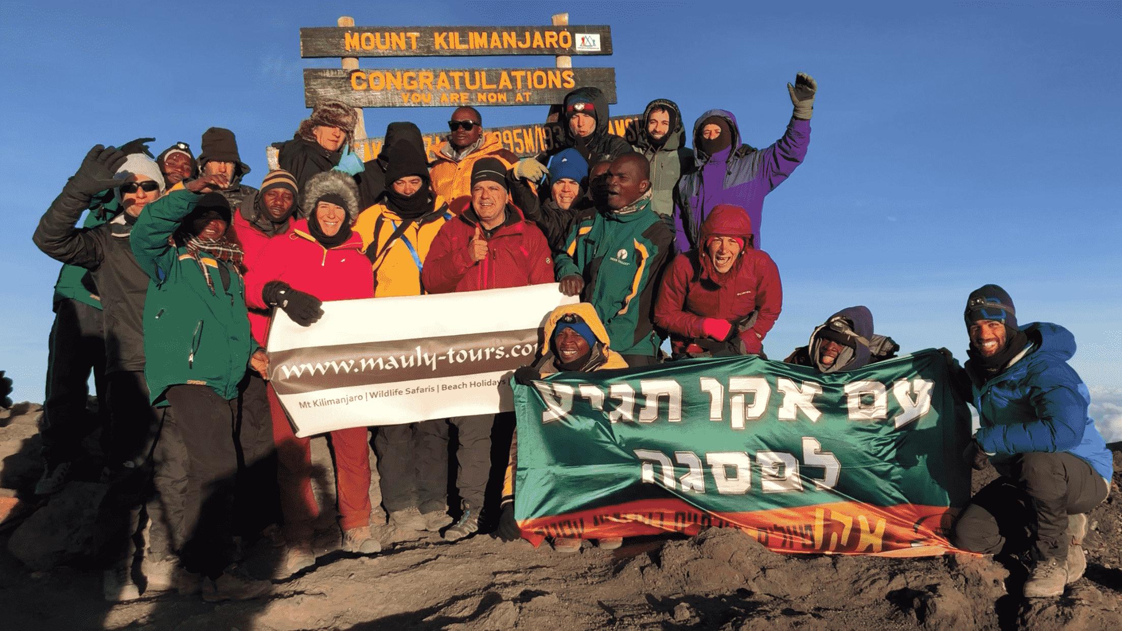 Kilimanjaro eco omer ziv